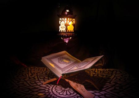 Quran tajweed